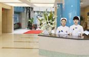 铜仁市华南男科医院-一楼导医台